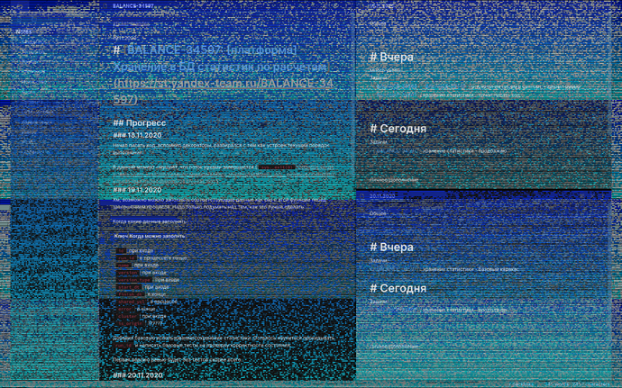 Screen Shot 2020-11-20 at 8.08.08 PM