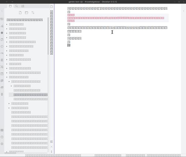 garble-text-cjk - Knowledgebase - Obsidian 0.12.12_001