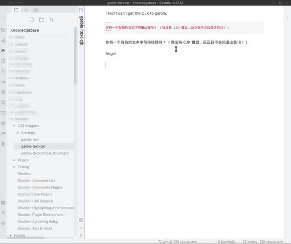 garble-text-cjk - Knowledgebase - Obsidian 0.12.12_002